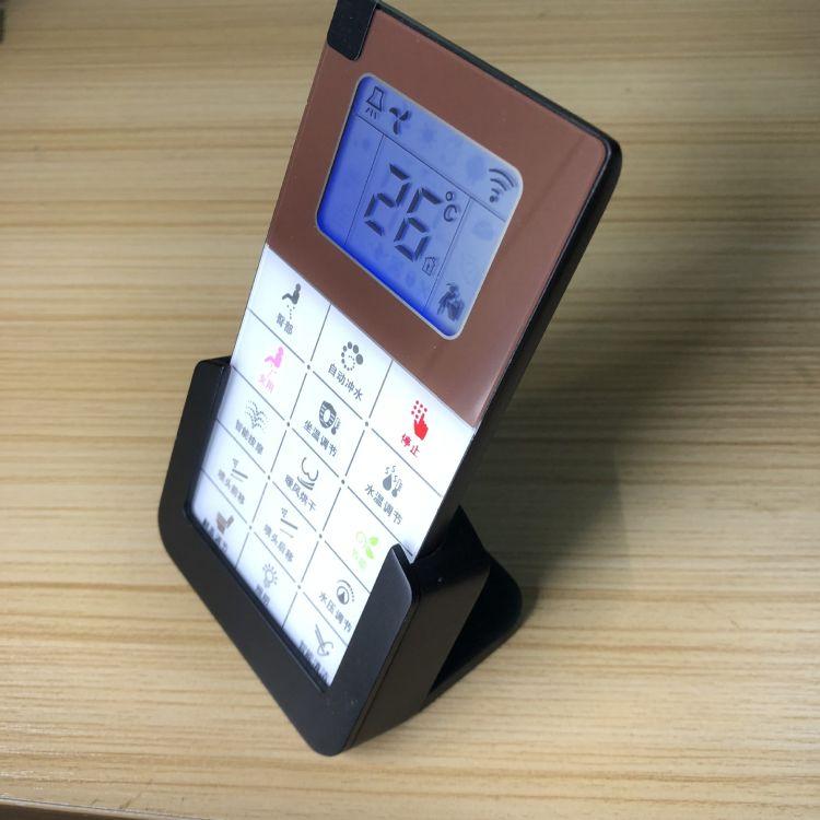 厂家定制ARROWTOTOFAENZA无线2.4G触摸防水无线智能马桶控制器