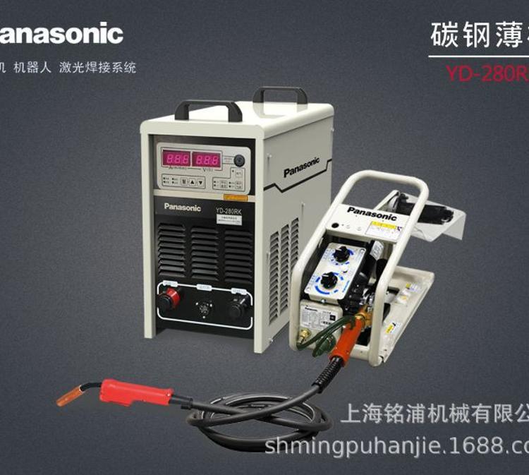 松下YD-280RK气保焊机数字逆变新型焊机现货批发松下CO2二保焊机
