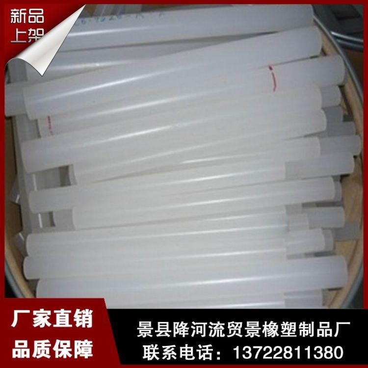 厂家批发优质硅胶棒  种类齐全厂家直销质量上乘