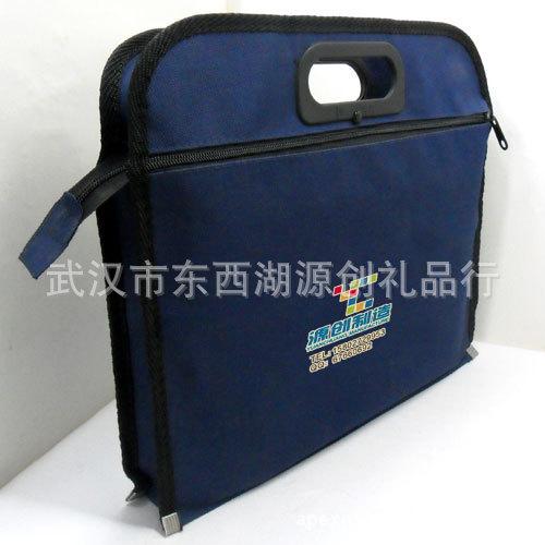 牛津布手提会议包资料包广告袋尼龙培训包文件袋手提文件包公文包