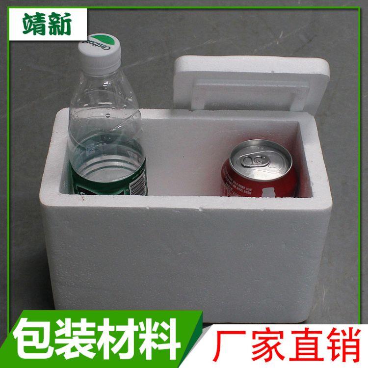 食品保温箱 泡沫箱   海鲜肉类 水果牛排冷藏防震保险箱 - 大量定制