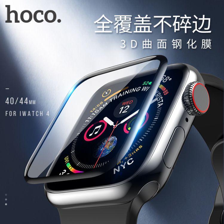HOCO浩酷 iWatch 4防指纹钢化膜高清全屏苹果手表4代适用曲面3D膜