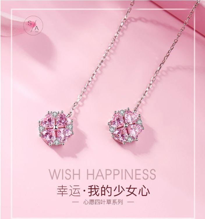 韩版镀银樱花长款耳线镶钻圆形樱花耳环简约时尚个性耳饰品批发