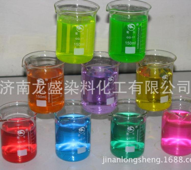 农药警示色着色剂 农化产品警示色染料 农用警示色粉 警示染料