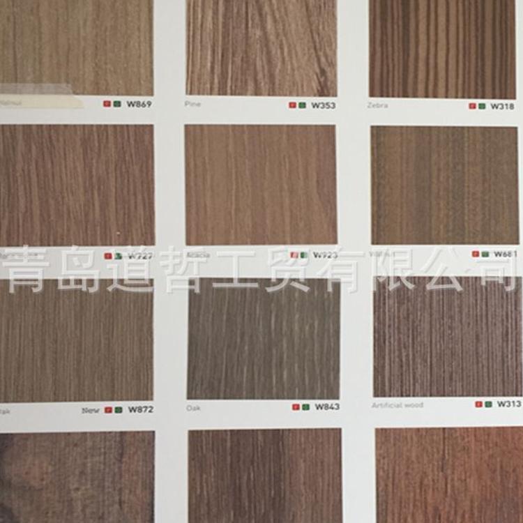 韩国韩华Hanwha BODAQ装饰贴膜,高档木纹贴膜波音软片,加厚防水