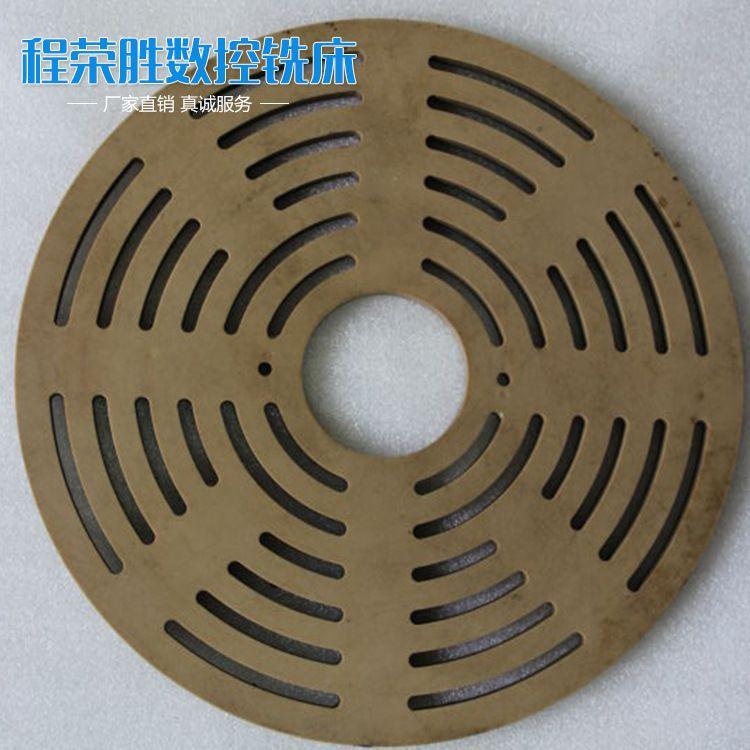 厂家直销进口PEK阀片 环形优质缓冲片压缩机配件 详情进店问询