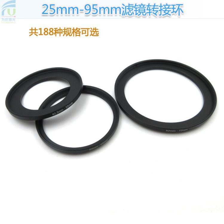 25mm-95mm共188种规格可选滤镜转接环连接不同口径的镜头与滤镜