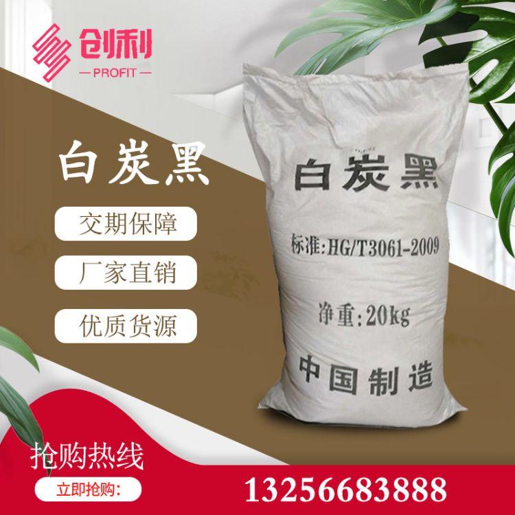 厂家供应 白炭黑颗粒沉淀法 200目 二氧化硅塑料填充剂 现货批发