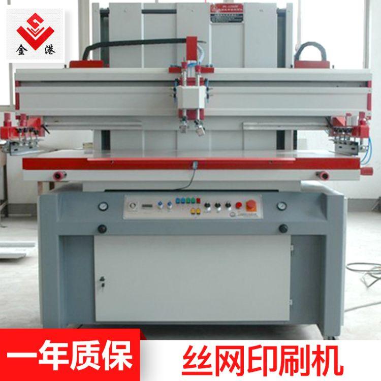 金港 半自动平面丝网印刷机 无纺布丝网印刷机供应