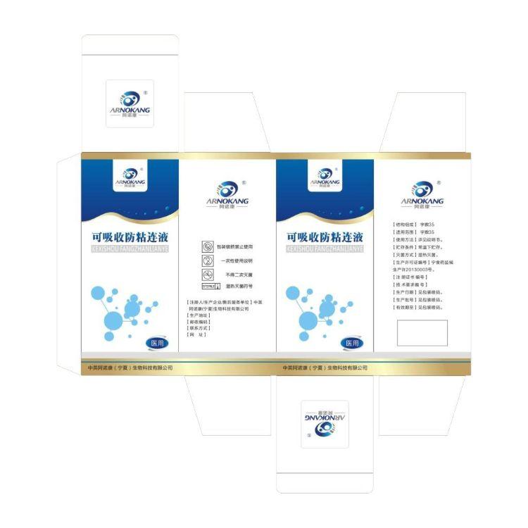 白卡纸折叠包装盒子印刷定制化妆品包装彩盒 环保通用纸盒