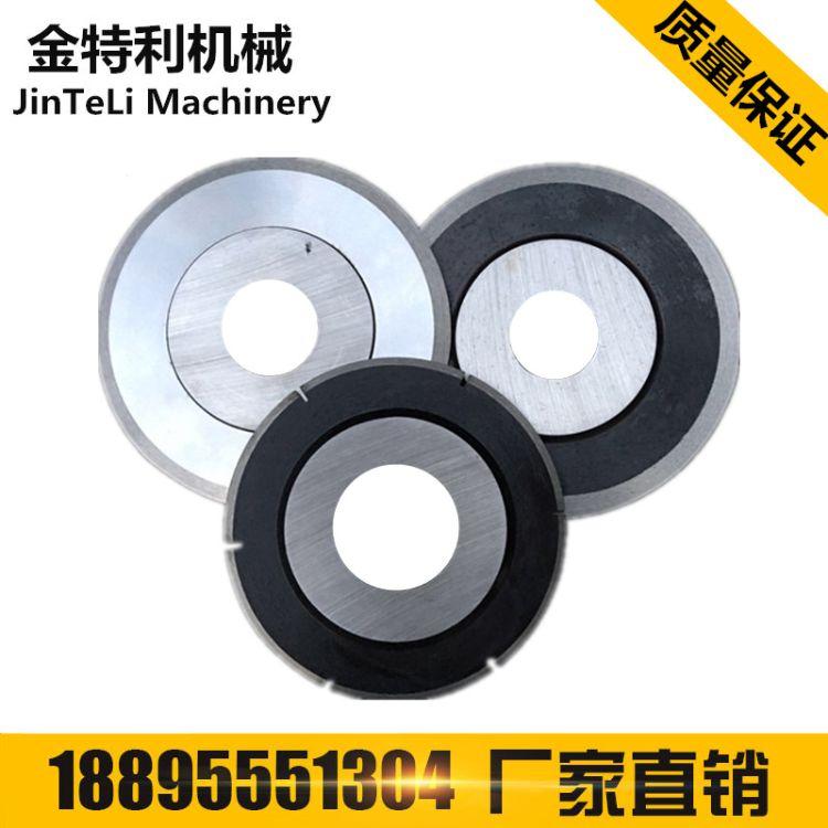 CAB轴承分板机圆刀片 PCB分板机自动电路板分切机圆刀片
