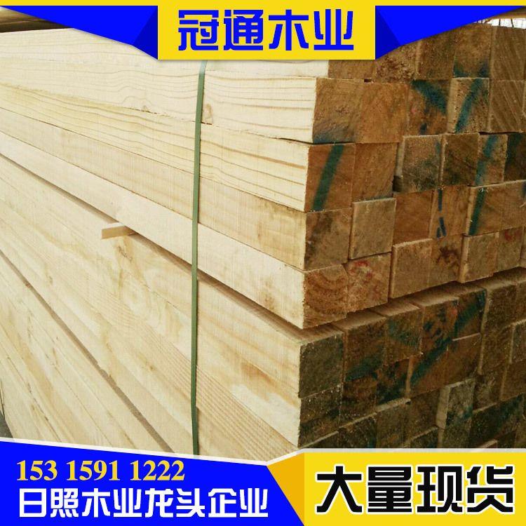 建筑木方木条新西兰辐射松工厂定尺加工通货精品家具料拖盘料松木