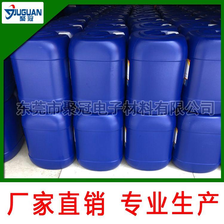 厂家销售胶带分切防粘剂,不干胶带分切防粘剂,分切用离型剂