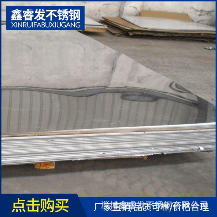 批量生产不锈钢中厚板 规格齐全 价格合理 支持定制