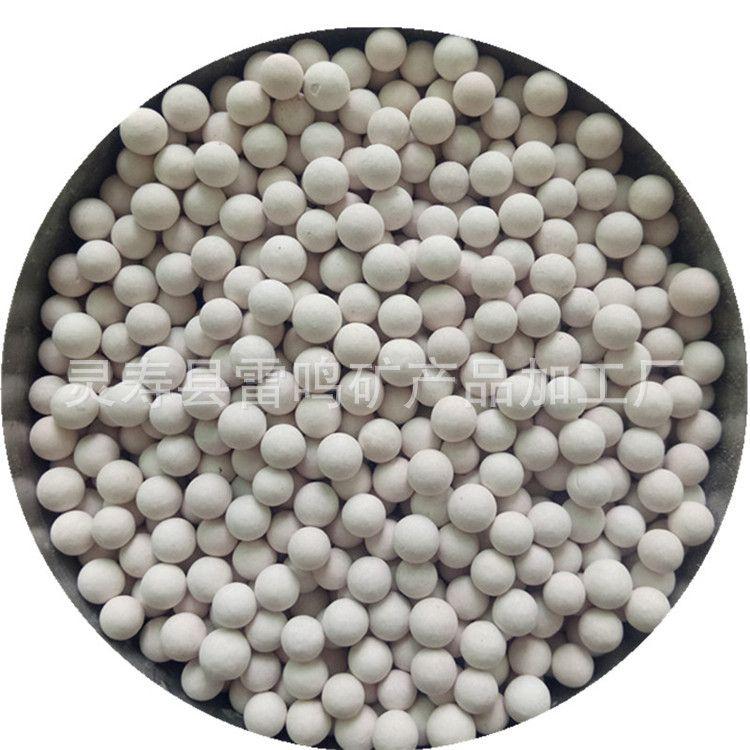 厂家直销各种高纯杀菌陶瓷球 矿化抗菌过滤陶瓷球 专业生产
