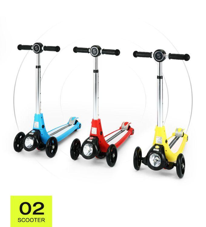 星辉折叠滑板车滑行车儿童运动休闲带车灯便携式光之翼