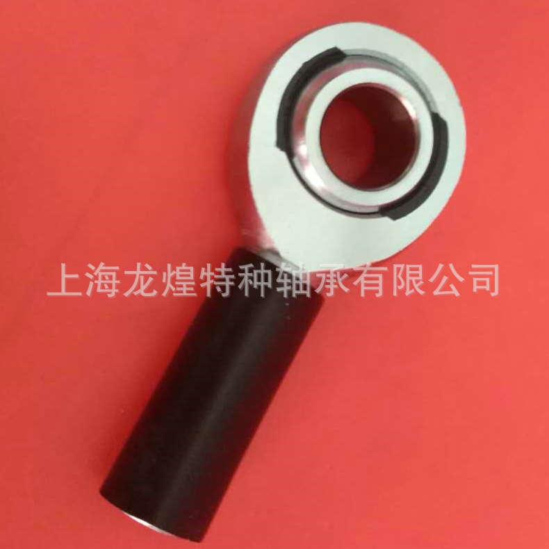 厂家供应外螺纹杆端关节轴承 新款外螺纹杆端关节轴承 质量上乘