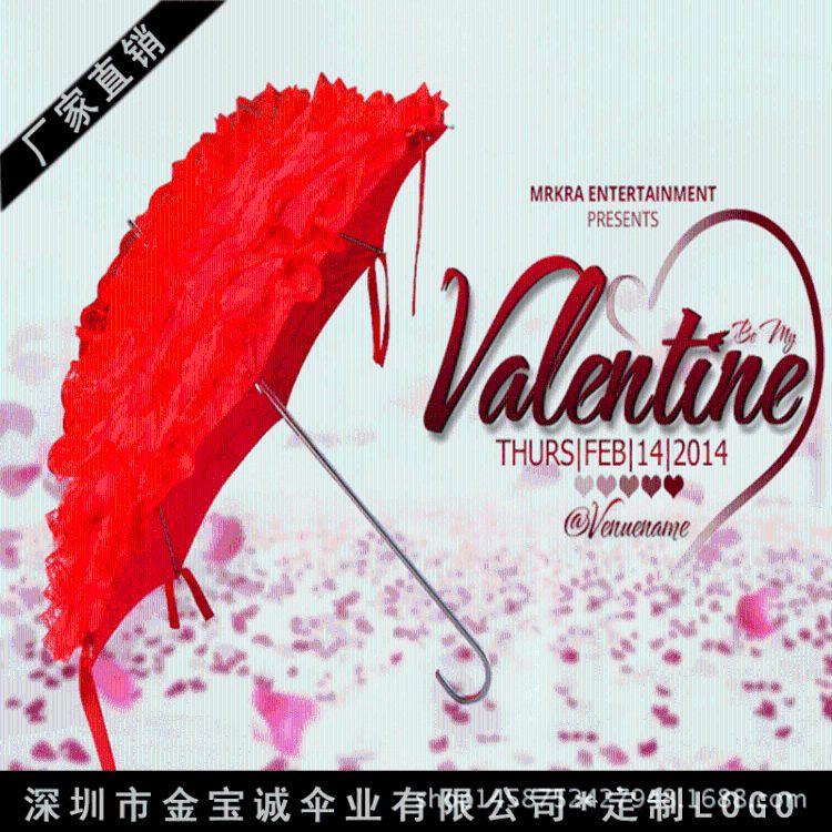 蕾丝花边新娘伞创意刺绣结婚大红伞礼品直杆雨伞女出嫁遮阳伞定制