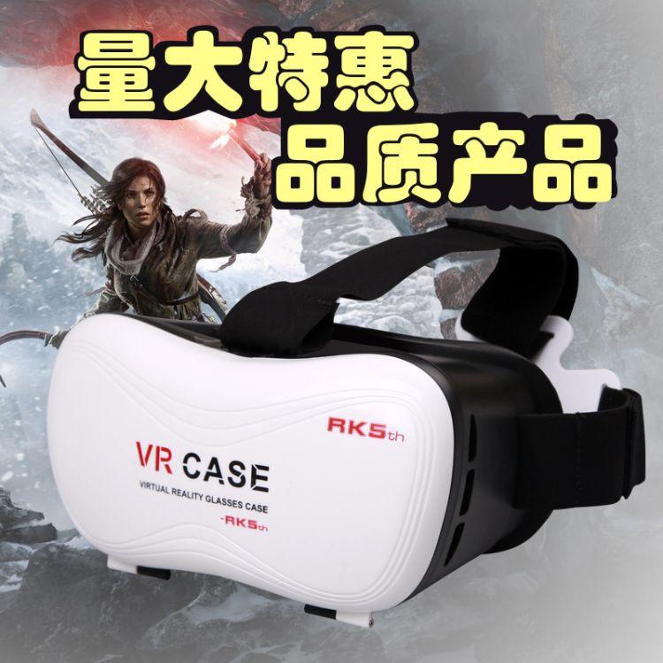 厂家直销VRCASE5代眼镜触控手机高清智能数码3d蓝牙虚拟现实眼镜