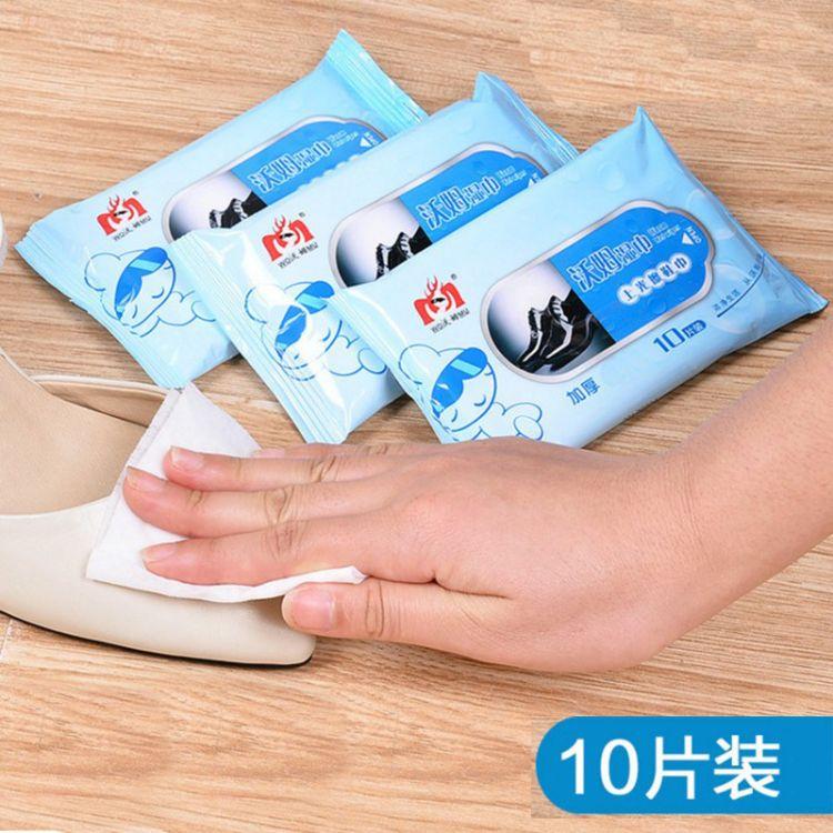 10片装 沃姆擦鞋纸巾 一次性去污上光擦鞋巾皮鞋皮具护理清洁湿巾