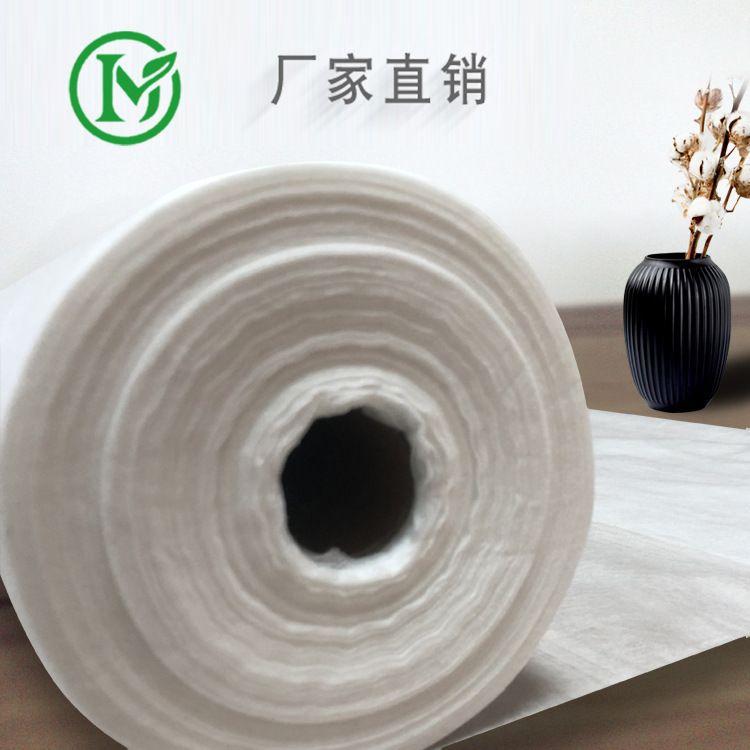 55克环保中温水溶朴无纺布 服装刺绣水溶性无纺布 可定制 水溶纸