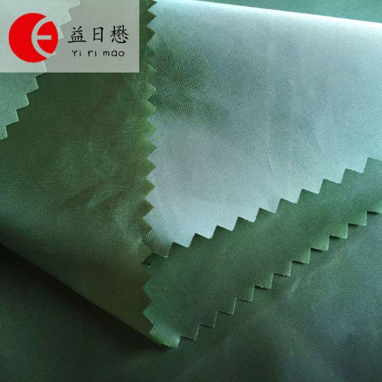 高品质380T圆孔有光尼丝纺无胆风衣尼丝纺 防水羽绒服面料