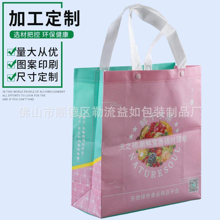 无纺布袋子 覆膜彩印手提袋定做 无纺布广告袋 环保礼品袋环保购物袋