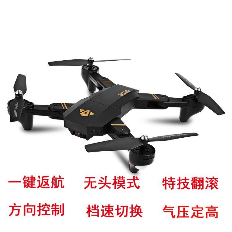 XS809W折叠定高航拍无人机 30万wifi实时图传四轴飞行器遥控飞机