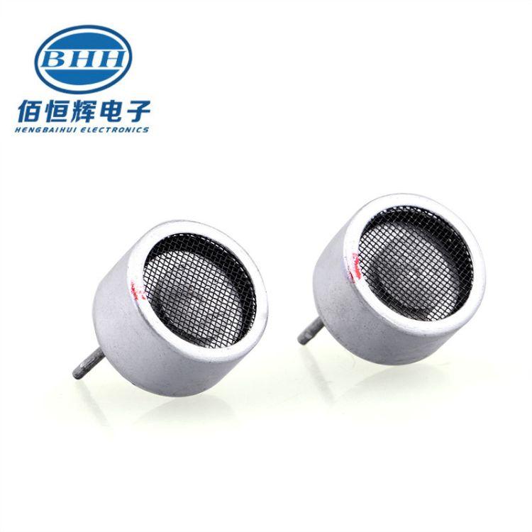厂家批发超声波传感器探头驱鼠器驱鸟器 热销超声波传感器交期快