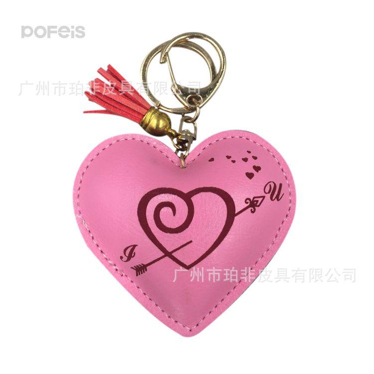 定制心形真皮钥匙扣 流苏钥匙圈 广告促销礼品 写字加印logo 优惠