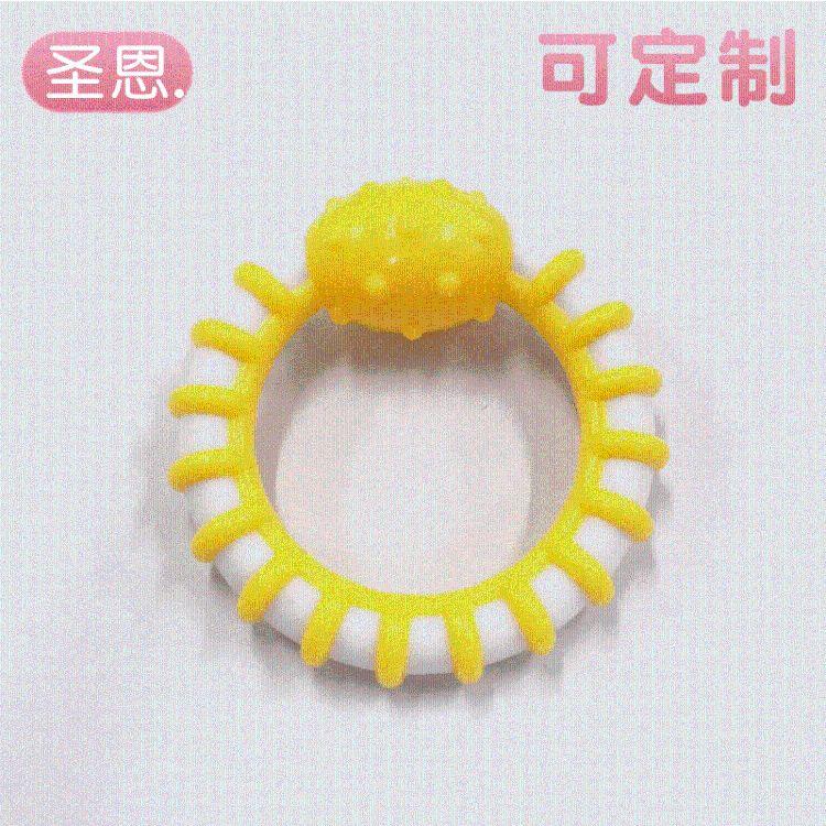 圣恩 55mm圆形波浪牙胶 双色圆环牙胶