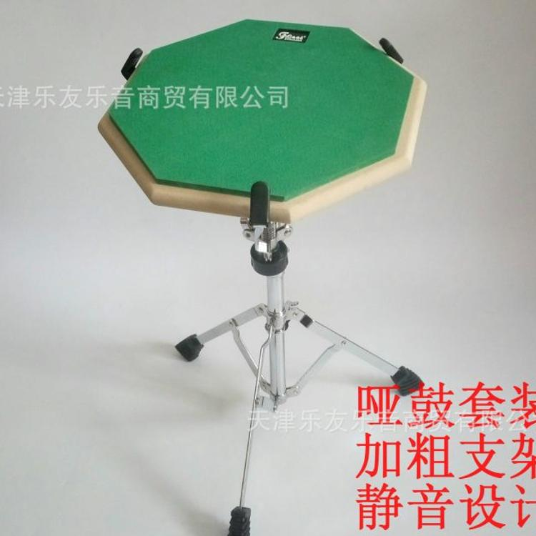 亚鼓包邮哑鼓垫套装哑鼓练习鼓架子鼓爵士鼓练习器静音垫含支架