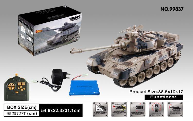 1:18美国M26儿童遥控仿真坦克玩具 男孩子的益智动脑遥控坦克玩具