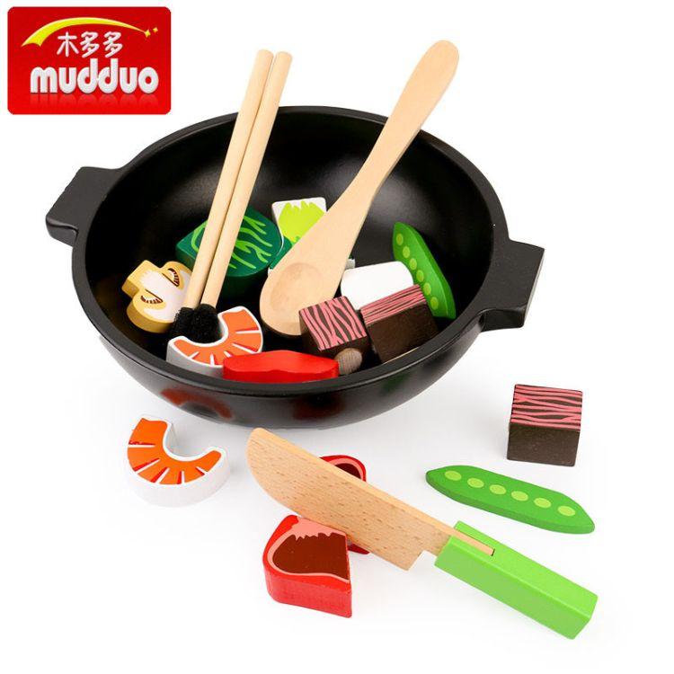 儿童益智过家家魔术贴大号蔬菜砂锅切切看 仿真厨房餐具木制玩具