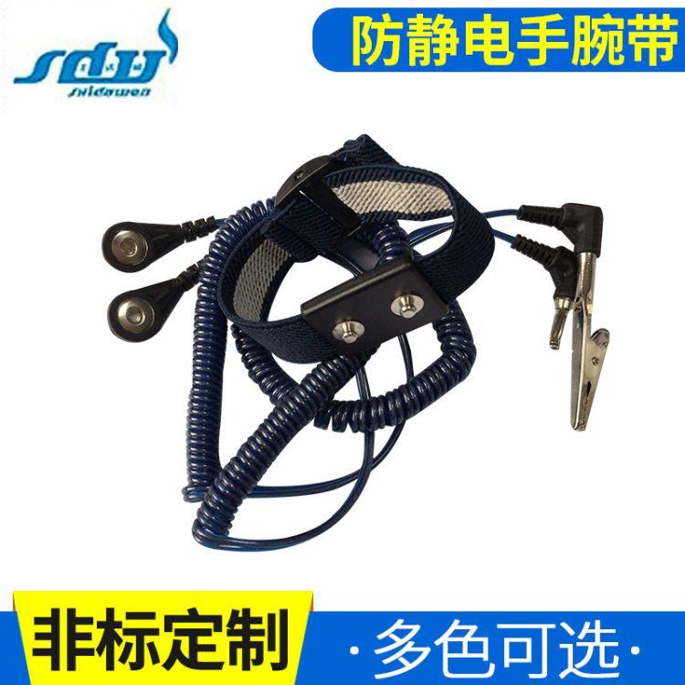 供应双弯头L型小扣双回路手腕带 防静电手腕带批发