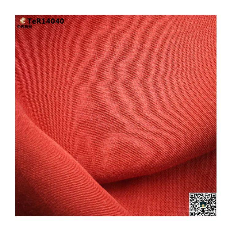 天枢平纹布批发,40SX40S平纹天枢,40S平纹天枢面料生产厂家