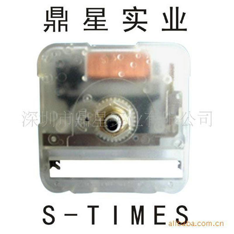 无框画 十字绣钟表机芯 白色石英钟机芯钟表配件