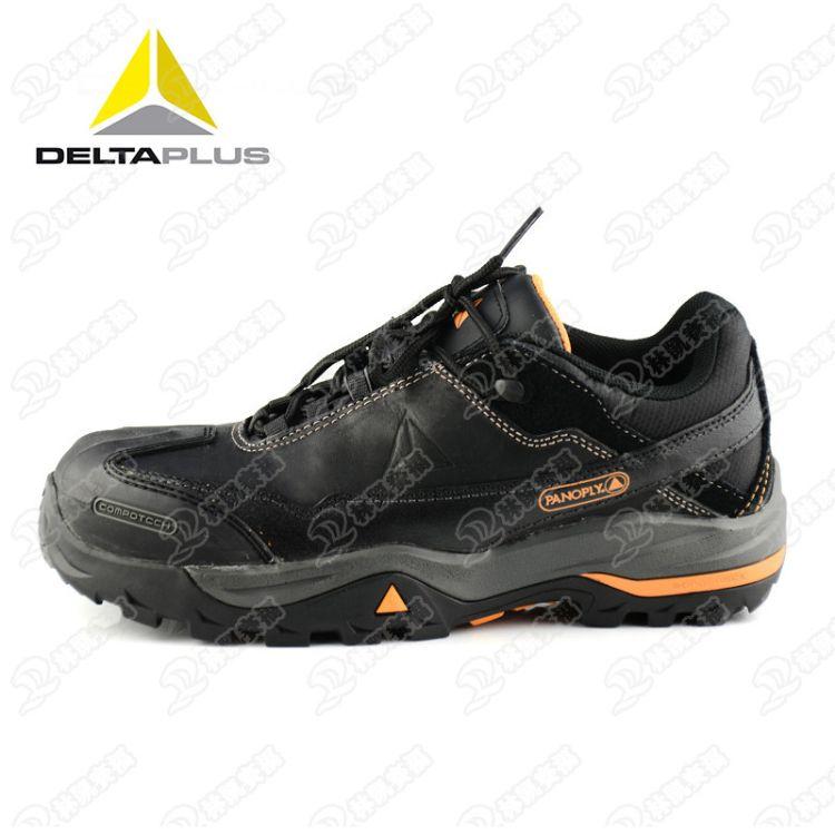 代尔塔301335全牛皮低帮安全鞋 防刺穿防砸耐高温耐磨防滑劳保鞋