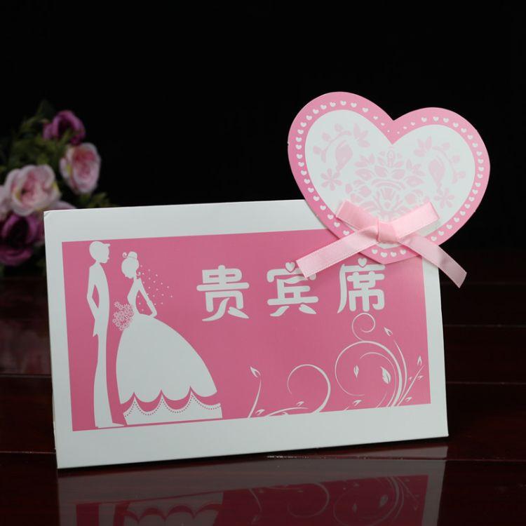 新款结婚席位卡创意婚礼桌卡个性签到台婚礼座位卡娘家席婆家席位