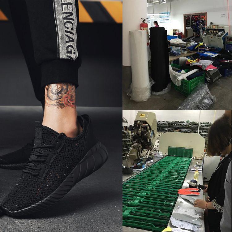 跨境外贸加工贴牌定制气垫运动鞋男女款大小码飞织透气跑步鞋OEM