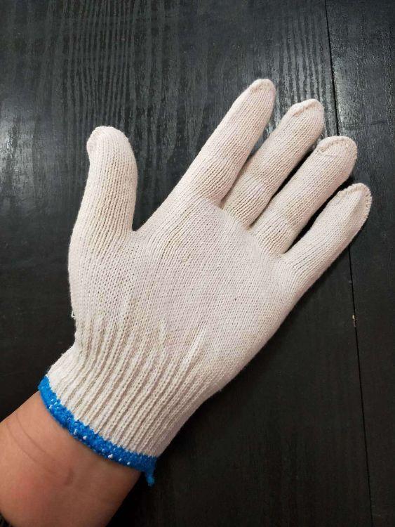500克蓝边线手套棉纱耐磨加厚防滑建筑工地防护手套