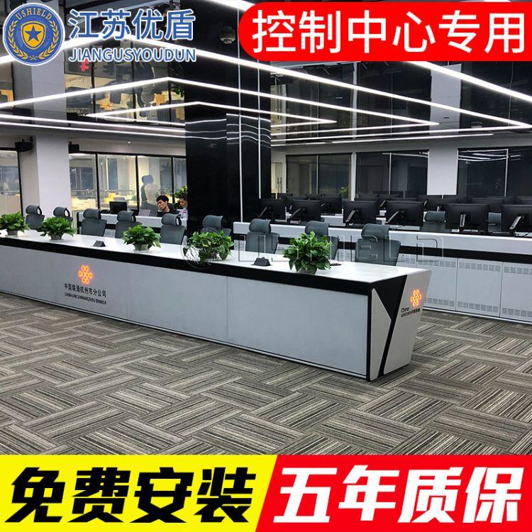 UD-C730指挥中心控制台 监控中心监控台 控制中心调度台