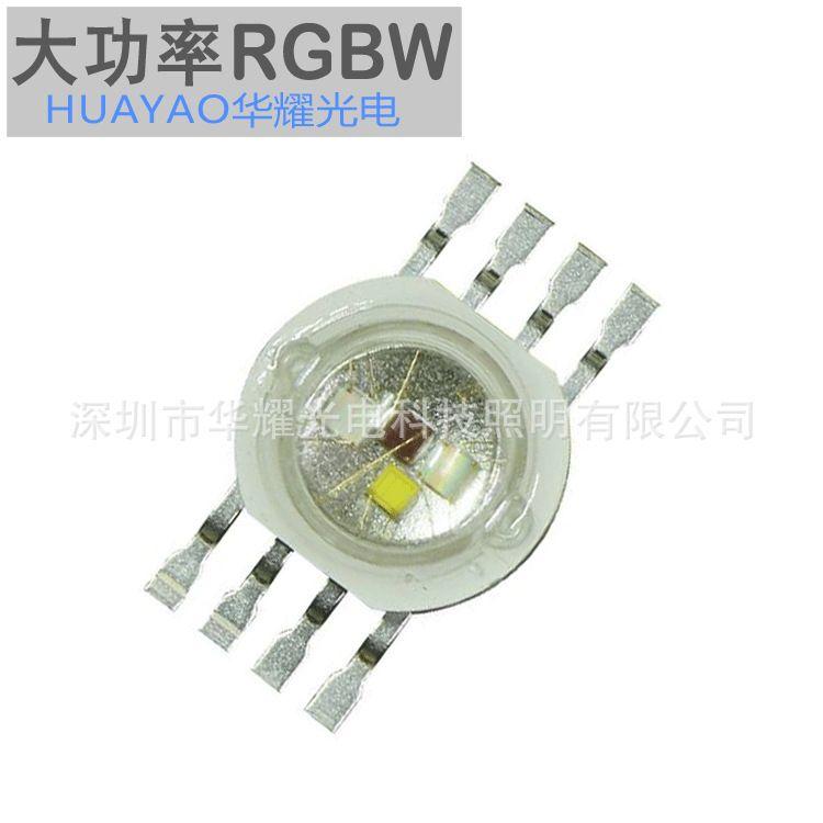 大功率RGBW灯珠四合一仿流明封装八脚全彩舞台灯七彩灯芯LED光源