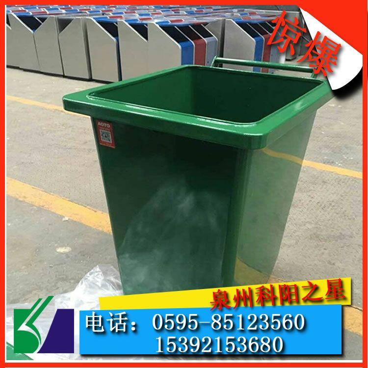 户外垃圾桶环卫垃圾箱铁皮垃圾桶挂车垃圾箱360L小区厂家松溪