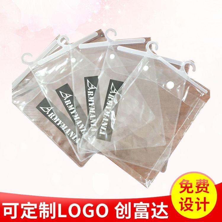 创富达 PVC挂钩袋化妆袋 pvc透明包装袋定制