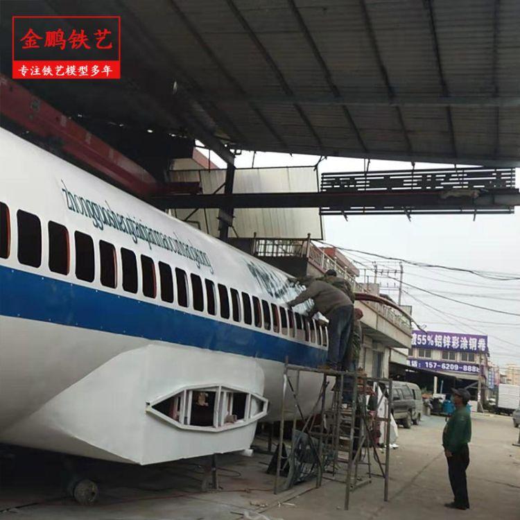 金鹏铁艺 供应厂家直销静态大型1:1比例仿真摆件大炮直升机军事飞机展模型