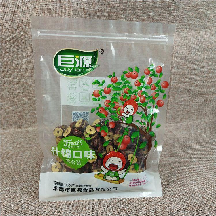 双诚厂家直销 印刷塑料拉链食品包装袋 吸嘴袋 真空袋 铝箔袋 塑料山楂包装袋 食品包装厂家