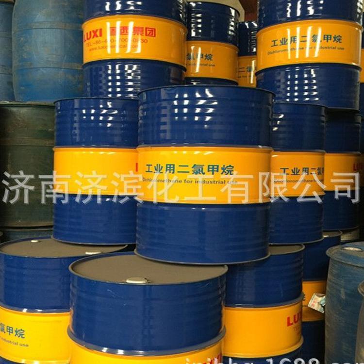 二氯甲烷批发 工业级  鲁西二氯甲烷厂家直营