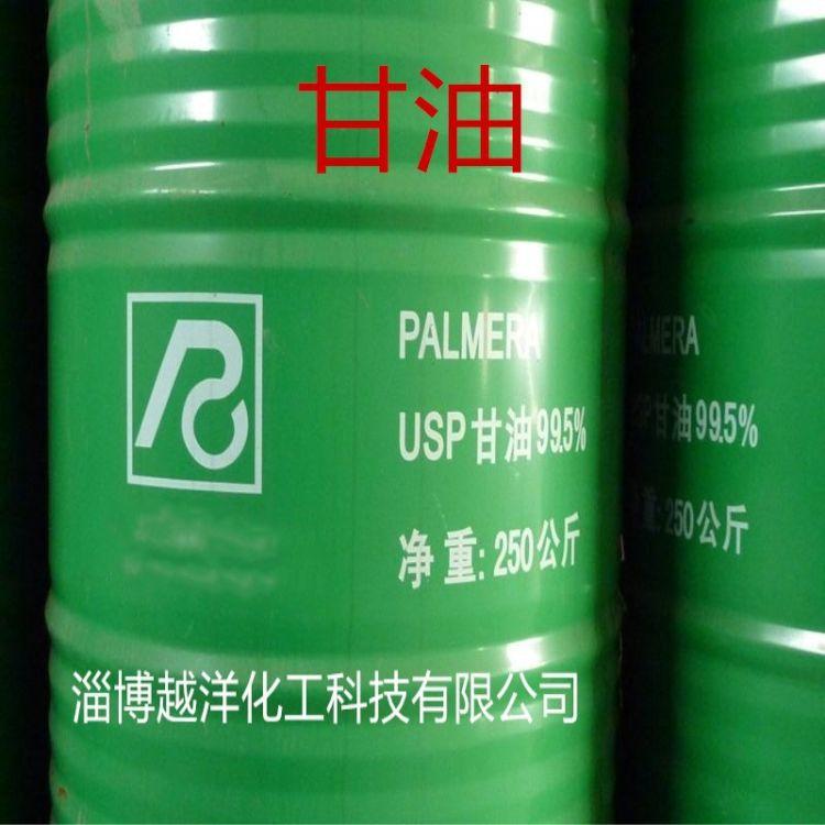 甘油 食品级甘油 工业级甘油 现货批发 甘油 丙三醇