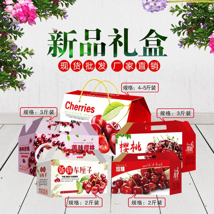 通用水果礼盒包装 瓦楞包装箱 免费设计 量大价优